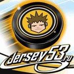 HC Jersey 53