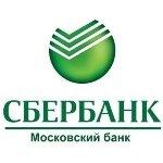 Мос банк (СБ РФ)