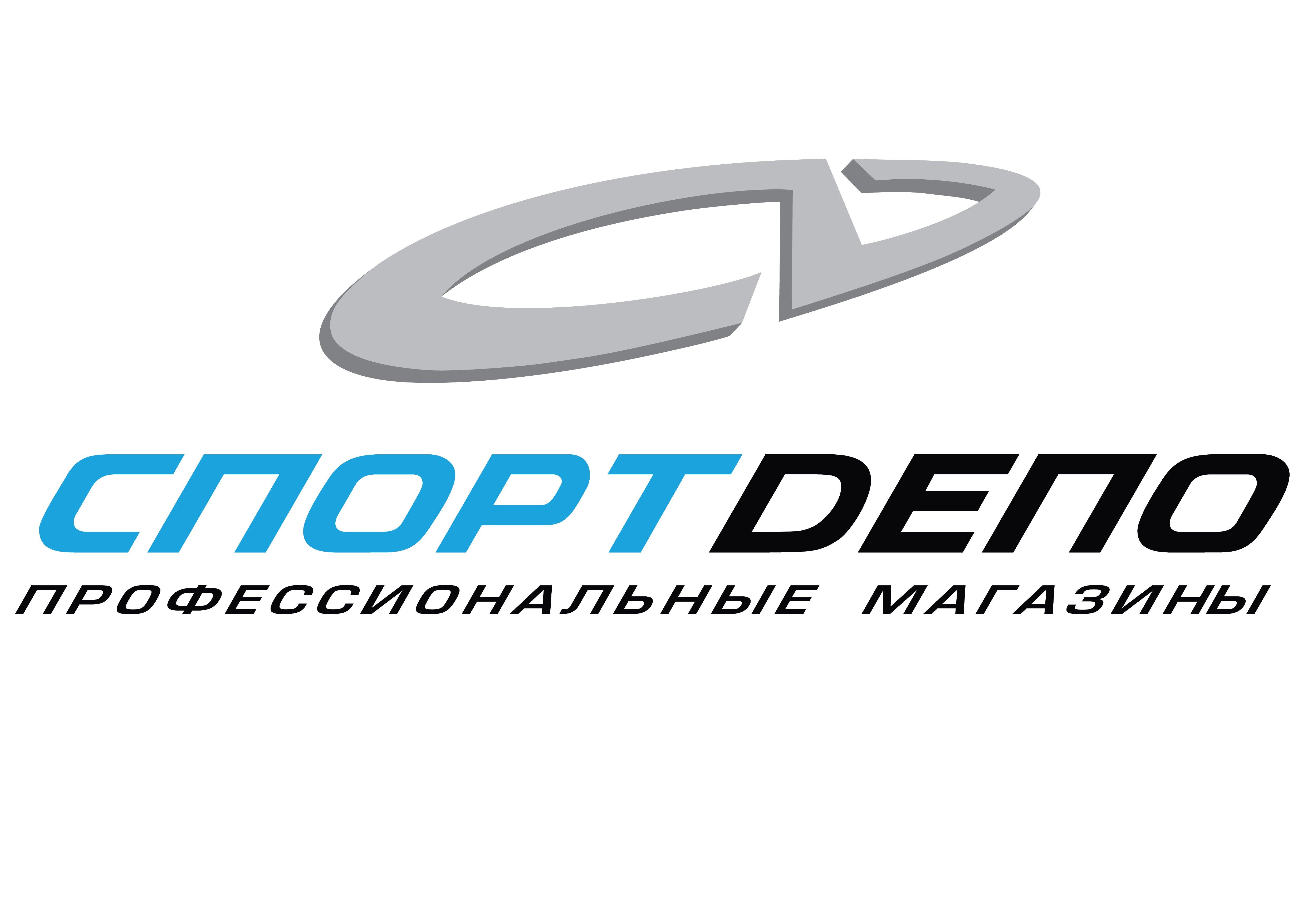 Спорт-Dепо-2