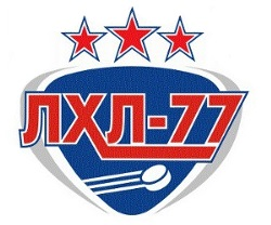 Сборная ЛХЛ-77