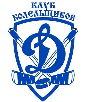 КБ Динамо