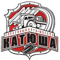 Катюша-2