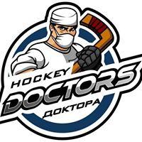 Hockey Doctors-2