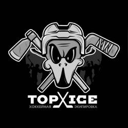 TOP ICE