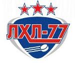 ЖХК ЛХЛ-77