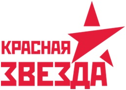 Красная звезда-2
