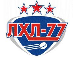 СБ.ЛХЛ-77