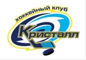Кристалл (Донецк)