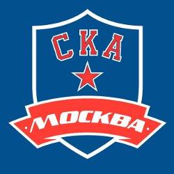 СКА (Москва)