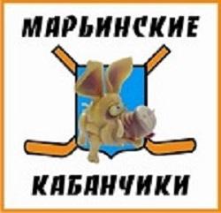 Марьинские Кабанчики