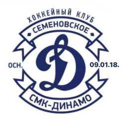 ХК СМК Динамо