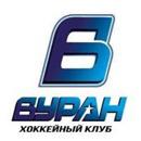 Буран-2